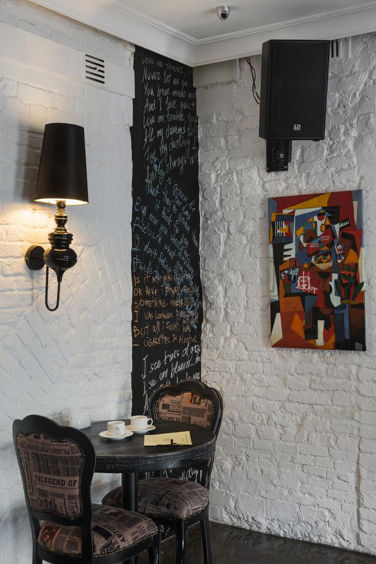 ресторан - фото № 41855