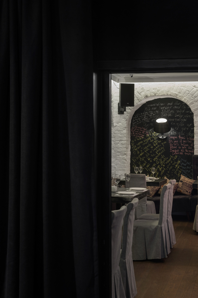 ресторан - фото № 41916