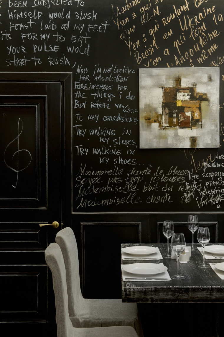 Фото № 41920 ресторан  Ресторан