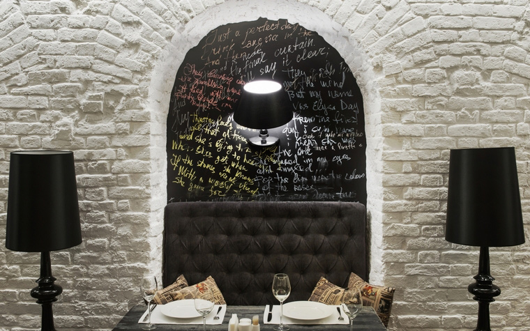 ресторан - фото № 41921