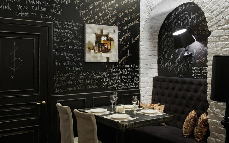 ресторан - фото № 41922