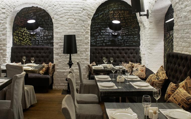 Фото № 41923 ресторан  Ресторан