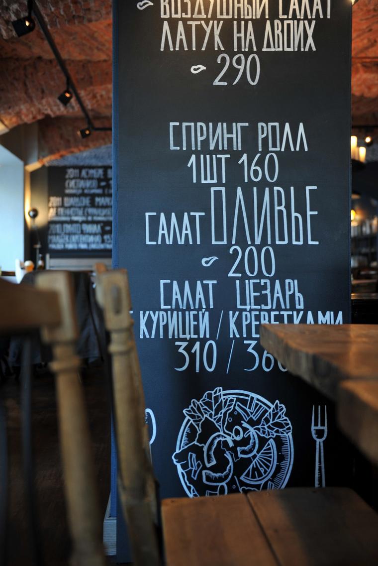 Фото № 49085 ресторан  Ресторан