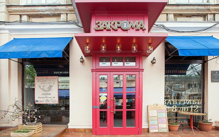 Ресторан. ресторан из проекта , фото №53601