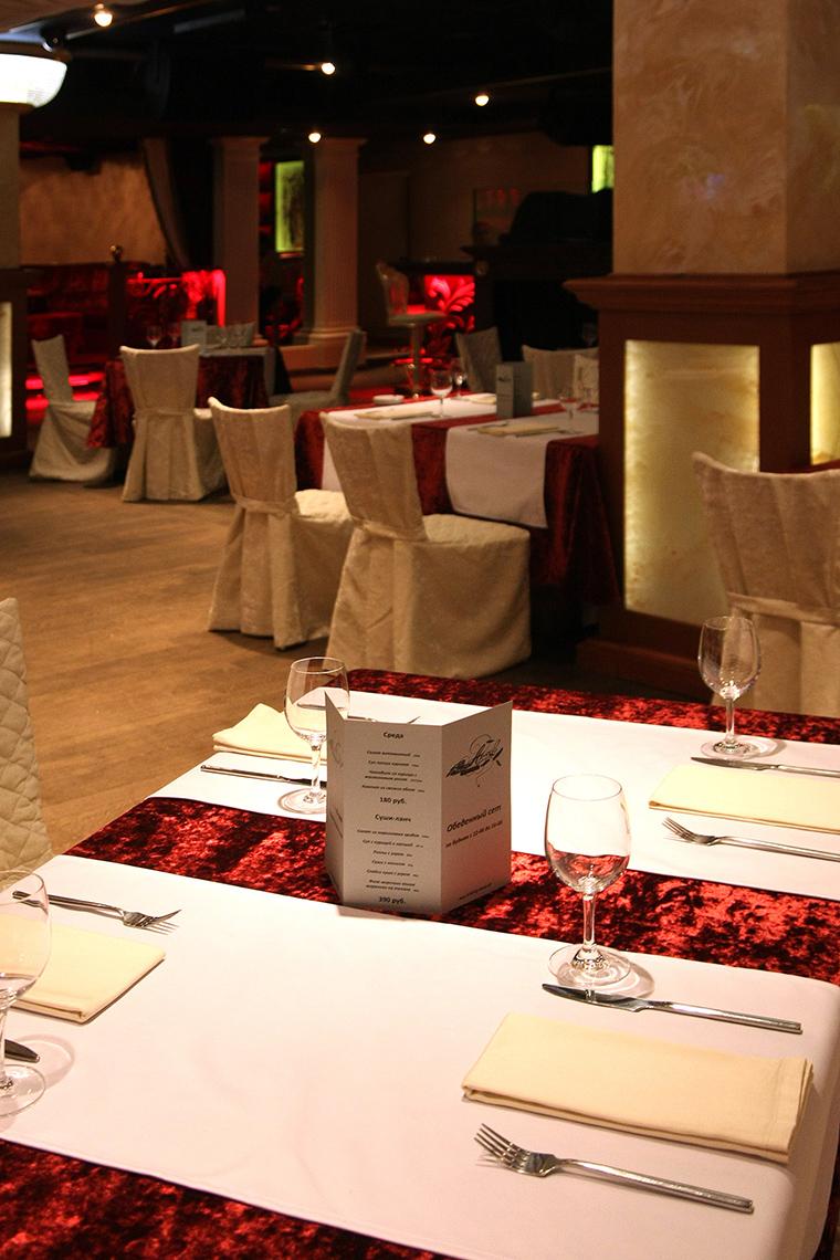Фото № 58055 ресторан  Ресторан