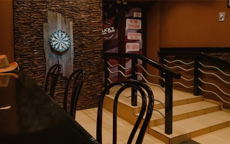 Фото № 65859 ресторан, кафе, бар  Ресторан, кафе, бар