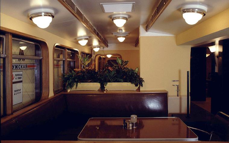 ресторан - фото № 5353
