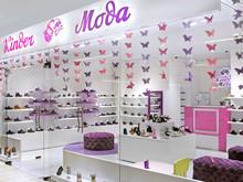 Интерьер магазина детской обуви Kinder Moda, фото № 7267, LK-Design  Студия дизайна интерьера он-лайн