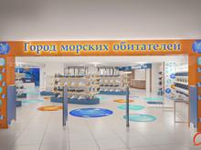 Торговая зона «Москвариум на ВДНХ входная группа и магазин игрушек 316м2 », торговые зоны  . Фото № 29160, автор Алексеева Ольга