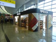 Торговая зона «Магазин ПРЕССА Аэропорт Шереметьево Терминал D », торговые зоны  . Фото № 29197, автор Алексеева Ольга