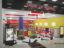 Торговая зона «TASTE OF RUSSIA АВАНГАРД», торговые зоны  . Фото № 29216, автор Алексеева Ольга
