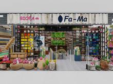 Торговая зона «Магазин Fa-ma в ТЦ Можайский двор», торговые зоны  . Фото № 29560, автор Крылова Татьяна