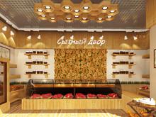 Магазин в аэропорту Екатеринбурга, фото № 8120, Данченко Юлия